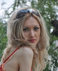 Карина Борисова