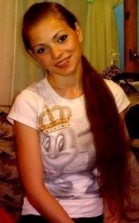 Ева Костенко