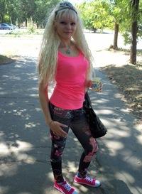 Алина Андреева